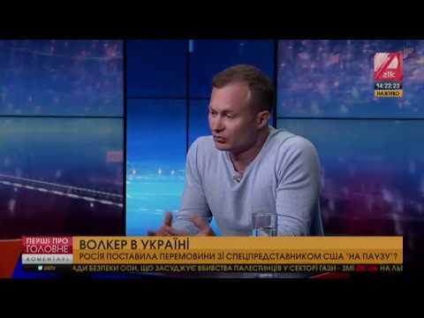 Сергій Гармаш Росія готується піти з Донбасу але не припиняти конфлікту