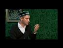 Зачем_нужны_посредники_когда_просишь_Аллаhа480P-reformat-16842960.mp4