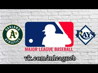 Oakland Athletics vs Tampa Bay Rays  | 16.09.2018 | AL | MLB 2018 (3/3)