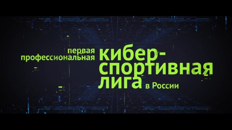 Warface PVP League — новое слово в киберспорте!