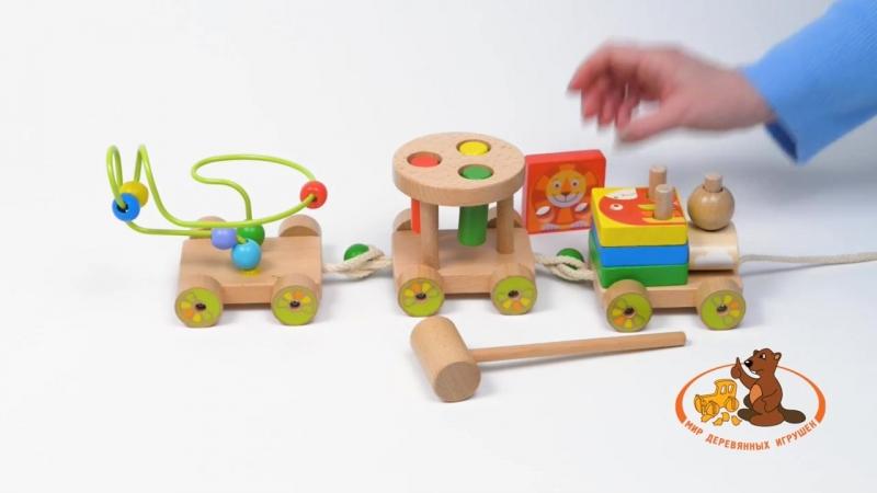 """Деревянная игрушка паровозик """"Чух-чух"""" №2, МДИ Д420"""