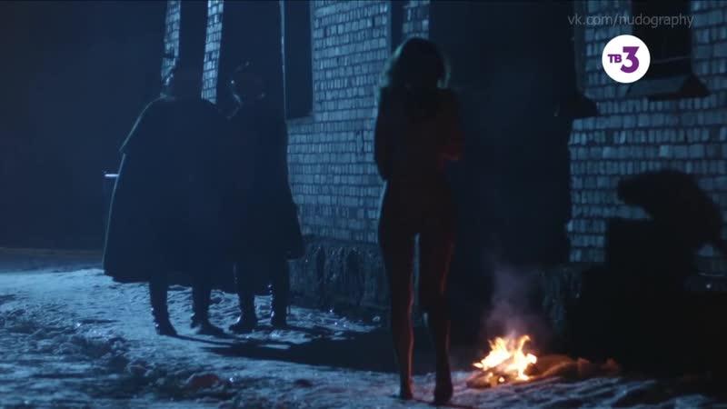 Кристина Кузьмина голая в сериале Граница времени (2015) - Серия 1 (версия 2)