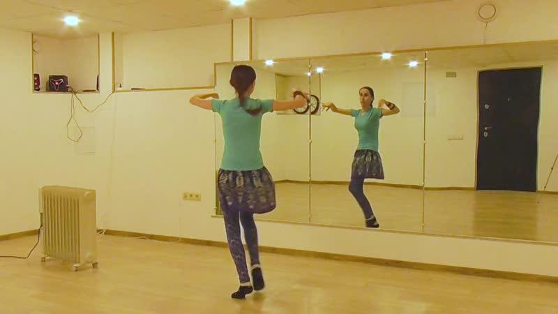ATS® Fast Moves Arabic Hip Twist @ танцевальный трайбл словарь
