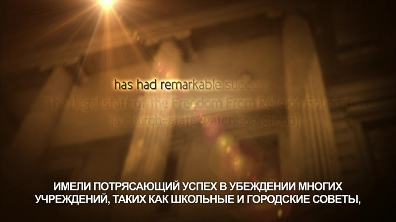 Эволюция против Бога ('Evolution vs God' in Russian).mp4