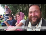 Крестный ход в Почаев объединил поляков, белорусов, русских и украинцев в одну семью