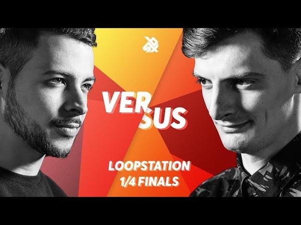 BEATNESS vs INKIE | Grand Beatbox LOOPSTATION Battle 2018 | 14 Final