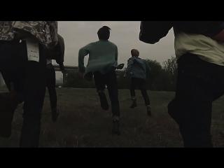 run deep, run wild