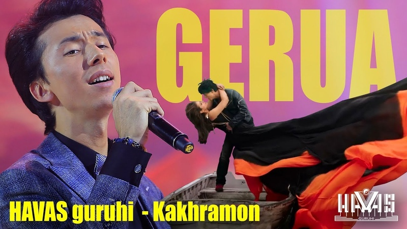 Havas guruhi-Kakhramon - GERUA - Uzbekistan 18-10-2017