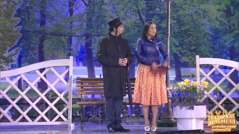 Уральский Еврей