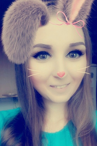 Аня Бояркина