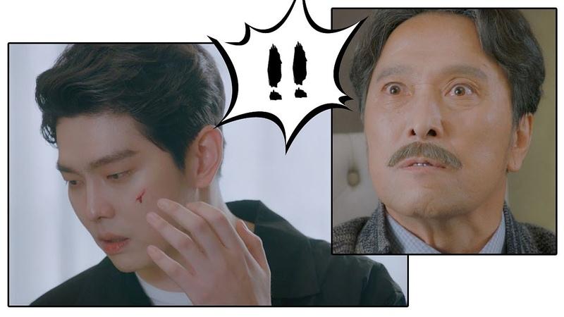 화 폭발한 할아버지 때문에 얼굴에 상처 난 윤균상(Yun Kyun Sang)(!) 일단 뜨겁게 청소54616