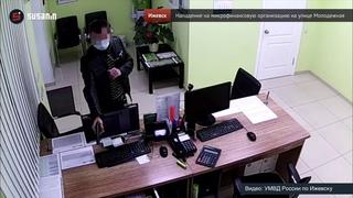 Вооруженное нападение на микрофинансовую организацию на улице Молодежная в Ижевске