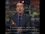"""""""Очень смешно, говнюк"""": американский ведущий поиздевался  над фейковой смертью Бабченко"""