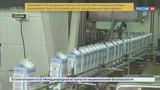 Новости на «Россия 24»  •  В Госдуму внесен законопроект о запрете возврата непроданного товара производителям