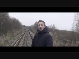 Evan Morgan (Сварение) - Падшие облака