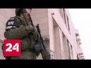 Разминирование Гуты: сирийские военные расчищают разбитые войной кварталы - Россия 24