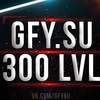 GFY.SU - Game for You
