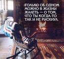 Анастасия Алфимова фото #18
