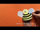 Забавные пчелки из бумаги!