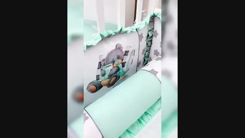 Видеообзор Комплект в кроватку «Мишель 2»