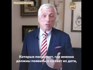 О Лондоне и российских чиновниках. - Это не диссиденты, не противники режима. Это преданные слуги - высшие чиновники и олигархи,
