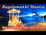 Bagalamukhi Mantra Mantra For Revenge Enemy Mantra - Destroy Your Enemy