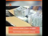 Миллиарды Захарченко ушли в казну   АКУЛА