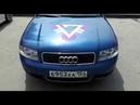 223-й авто криптовалюты Prizm в Новосибирске, Синий Audi A4, е953ха, 154 Rus