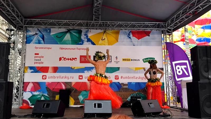 Otea Heivarii @ «Аллея парящих зонтиков» ♥ Maohi tribe ♥ Tahitian dance in Russia