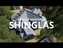 Короткий обзор Гибкая черепица Shinglas