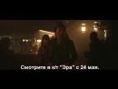 Хан Соло Звёздные Войны Истории Смотрите в кинотеатре Эра с 24 мая