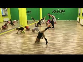 Студия танца КИ-ВИ   Хореография для детей
