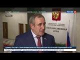 Сергей Неверов: за сессию удалось принять более 200 законопроектов из