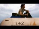 «В диких условиях» |2007| Режиссер: Шон Пенн | драма, биография