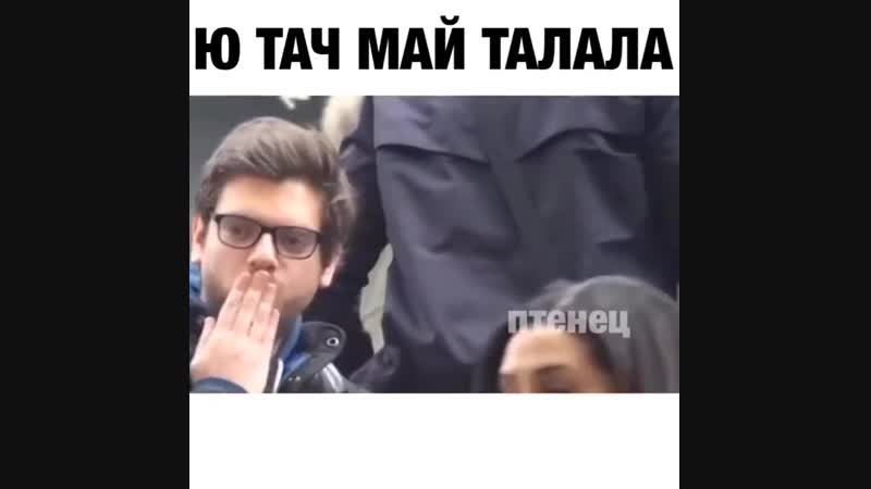 Video serf