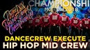 DANCECREW EXECUTE HIP HOP CREW MID ★ RDC18 ★ Project818 Russian Dance Championship ★