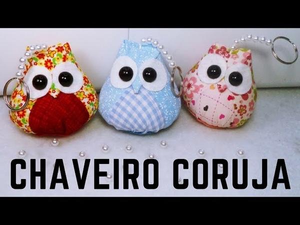 Chaveiro Corujinha de Tecido - Passo a Passo Dia das Mães - Costura Criativa