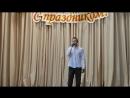 Песня в исполнении студента 3 курса группы Машинисты крана МК 16 Папулова Андрея