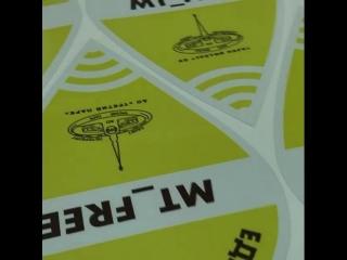Печатаем #двухсторнние #наклейки #наклейкинастекло #виниловаяпленка . Наши наклейки не боятся воды и не выгорают.