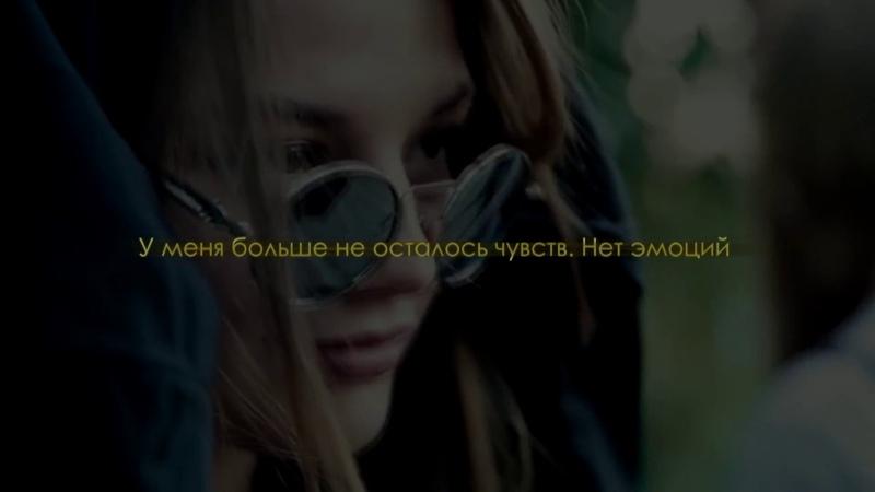 $UICIDEBOY$ — HATRED / ПЕРЕВОД НА РУССКИЙ / BLACKVOID