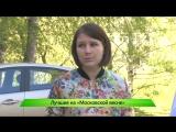 Вокальный квартет ABBY-K заняли 3 место в Москве. ИК