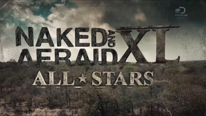 Голые и напуганные XL 4 сезон: 13 серия / Naked and Afraid XL (2018)