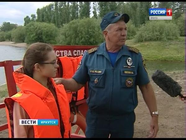 На острове Конный в Иркутске сотрудники МЧС провели мастер класс по спасению утопающих
