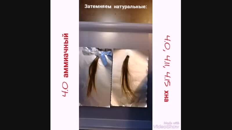Осветление волос окрашенных японской хной