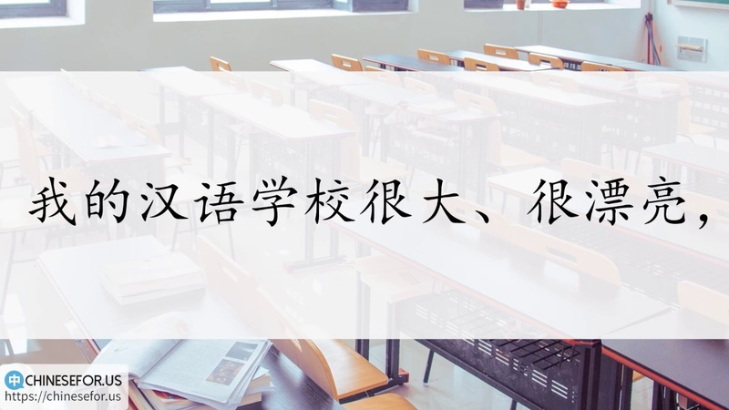 Learn Chinese for Beginners Chinese Speaking Conversation HSK1 Listening Practice VII.II