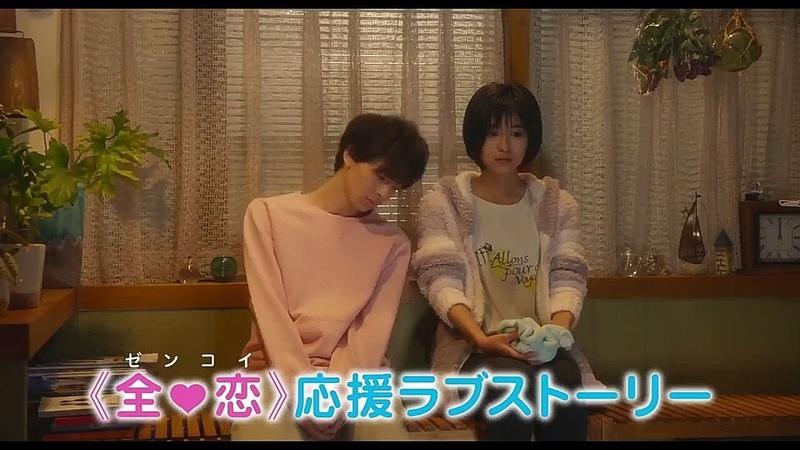 Principal: Am I a Heroine Who Is In Love『プリンシパル 恋する私はヒロインですか?』| Anime Tv Chan
