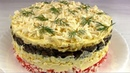 Нереально Вкусный крабовый Салат Званый Ужин