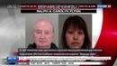 Новости на Россия 24 • Американские приемные родители мальчика из России признали свою вину