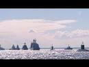 Торжественный парад коДню Военно-морского флота России. Анонс