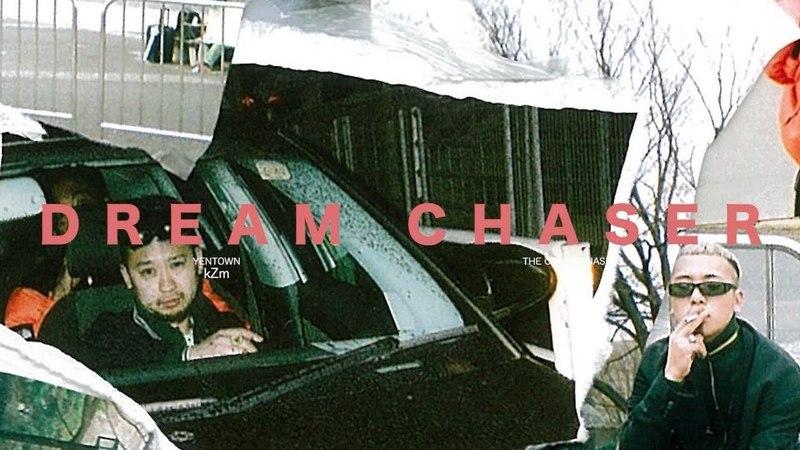 KZm - Dream Chaser feat. BIM (Prod. Chaki Zulu)